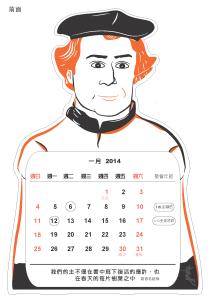 Calendar_Dec04_Page_1